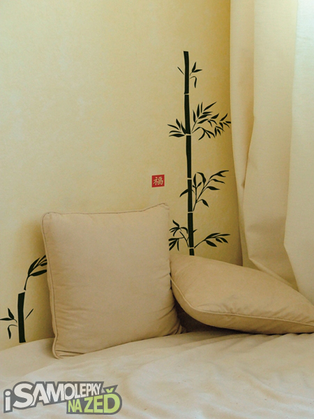 Samolepky na zeď - Bambus malý